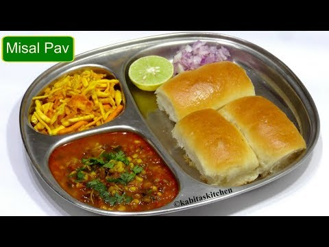 Spicy Misal Pav Recipe | Mumbai Street food | Pressure Cooker recipe | kabitaskitchen