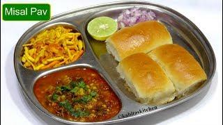 Spicy Misal Pav Recipe | Mumbai Street food | Pressure Cooker recipe | kabitaskitchen