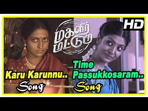Karu Karunnu Song | Bhanupriya recollects her first love | Magalir Mattum Movie Scenes | Jyothika