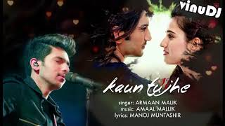 Kaun Tujhe KARAOKE |Sing Along (instrumental) lyric video - vinuDJ