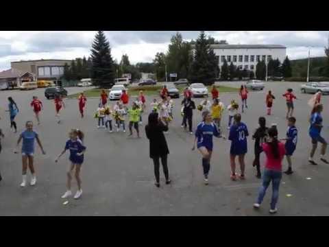 Флешмоб на Свадьбе г.Сафоново и Школа танцевального искусства Эксклюзив