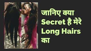 Baal Lambe Karne Ka Tarika - Secret of My Long Hair - DIY Oil for Long Hair | Hello Friend TV