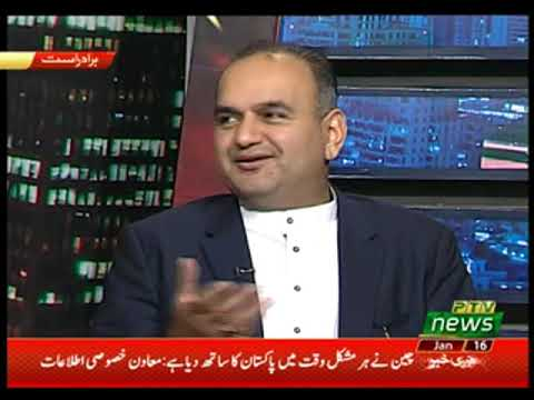 Such Tou Yeh Hai with Anwar ul Hassan - Thursday 16th January 2020