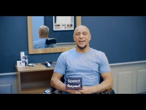 Nivea for Men -  Middle East - With Robert Carlos