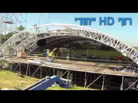 Eurotruss AR30 Roof for Rihanna Diamonds Tour - Tel Aviv