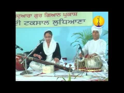 AGSS 2008 : Raag Tukhari - Bibi Jasleen Kaur Ji