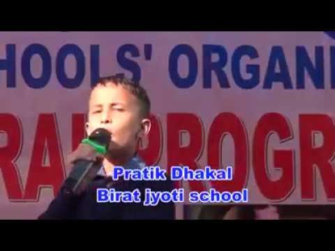 छाडेर काम सारा by Shisir yogi Cover by Pratik Dhakal