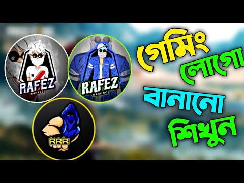 Today's Topic : How to Create GAMING FACE LOGO/DP Design In PicsArt | Remini | Cartoon Photo Editor .