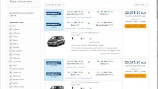 ONE2fly Как забронировать авиаперелет + автомобиль напрокат(Бронирование он-лайн по самым низким ценам в России. Динамический пакет: авиаперелет + автомобиль напрокат., 2014-11-18T06:38:45.000Z)