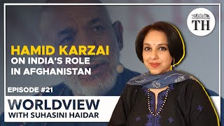 Worldview in conversation with Hamid Karzai | India's role in Afghanistan