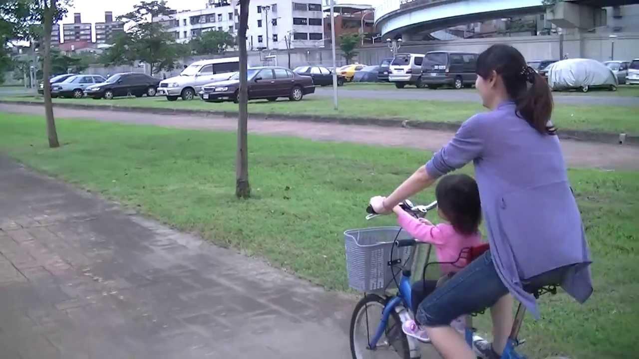 Download 親子車之旅