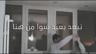 اجمل حالة واتس - يحيى علاء