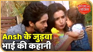 Ansh's Twin Karan Misses His Family In Serial Nazar | Saas Bahu Aur Saazish