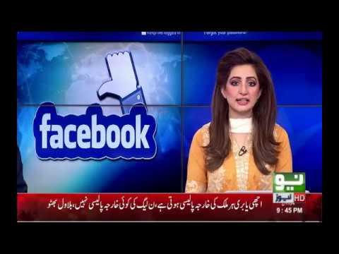 Someone tries to hack facebook | #facebookdown