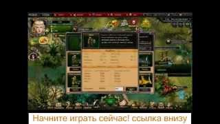 7Call of Gods 2 - бесплатная онлайн игра