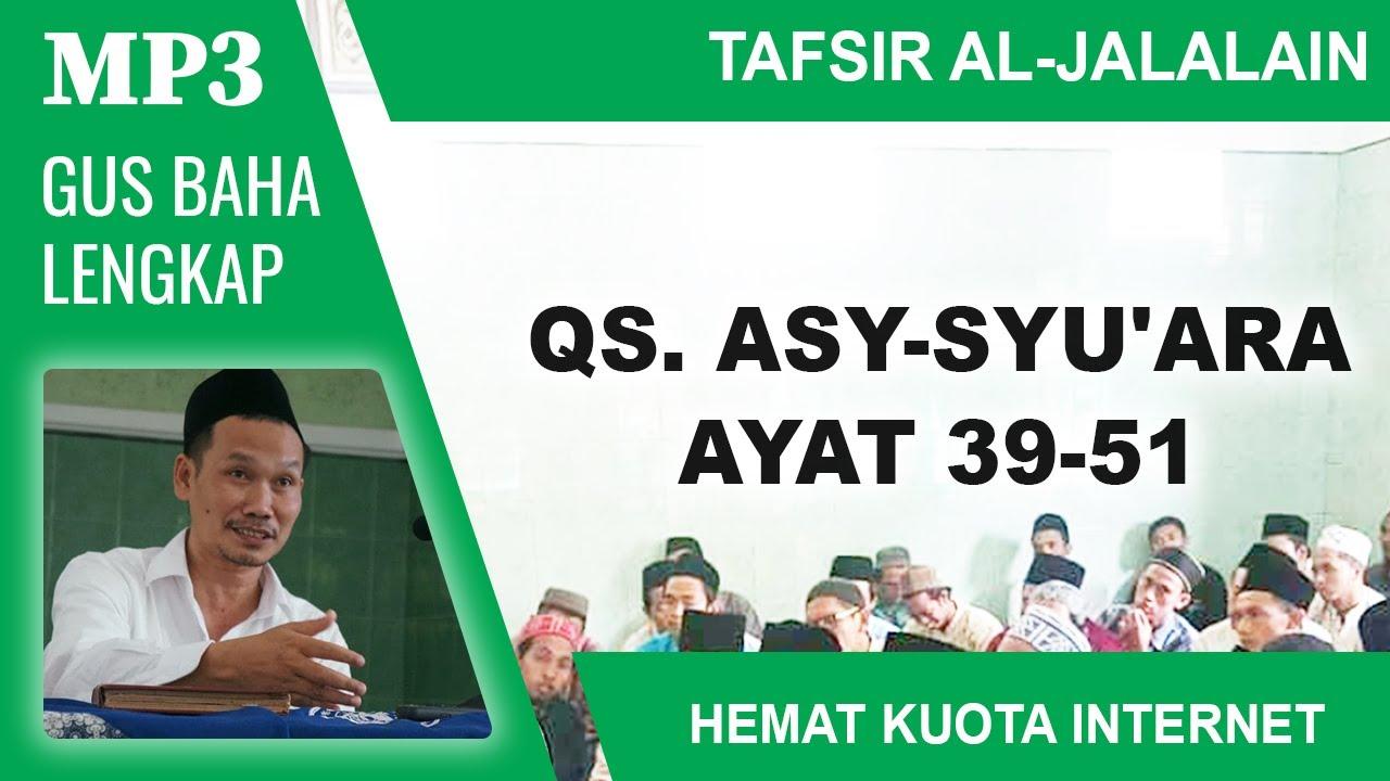 MP3 Gus Baha Terbaru # Tafsir Al-Jalalain # Asy-Syu'ara 39