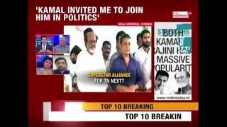 Will Rajinikanth - Kamal Haasan Form Alliance To Enter Tamil Nadu Politics ?