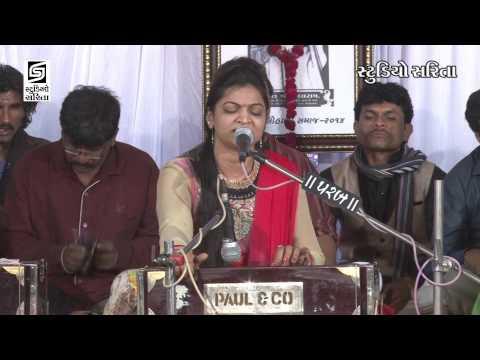 Alpa Patel || Navlakh Lobadiyadiyu || Virpur Live Programme || Virpur Ne Aangane