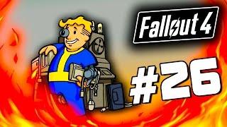 Fallout 4 - НОВЫЙ ГЛАВА ИНСТИТУТА - Планы по захвату пустоши Угар 26