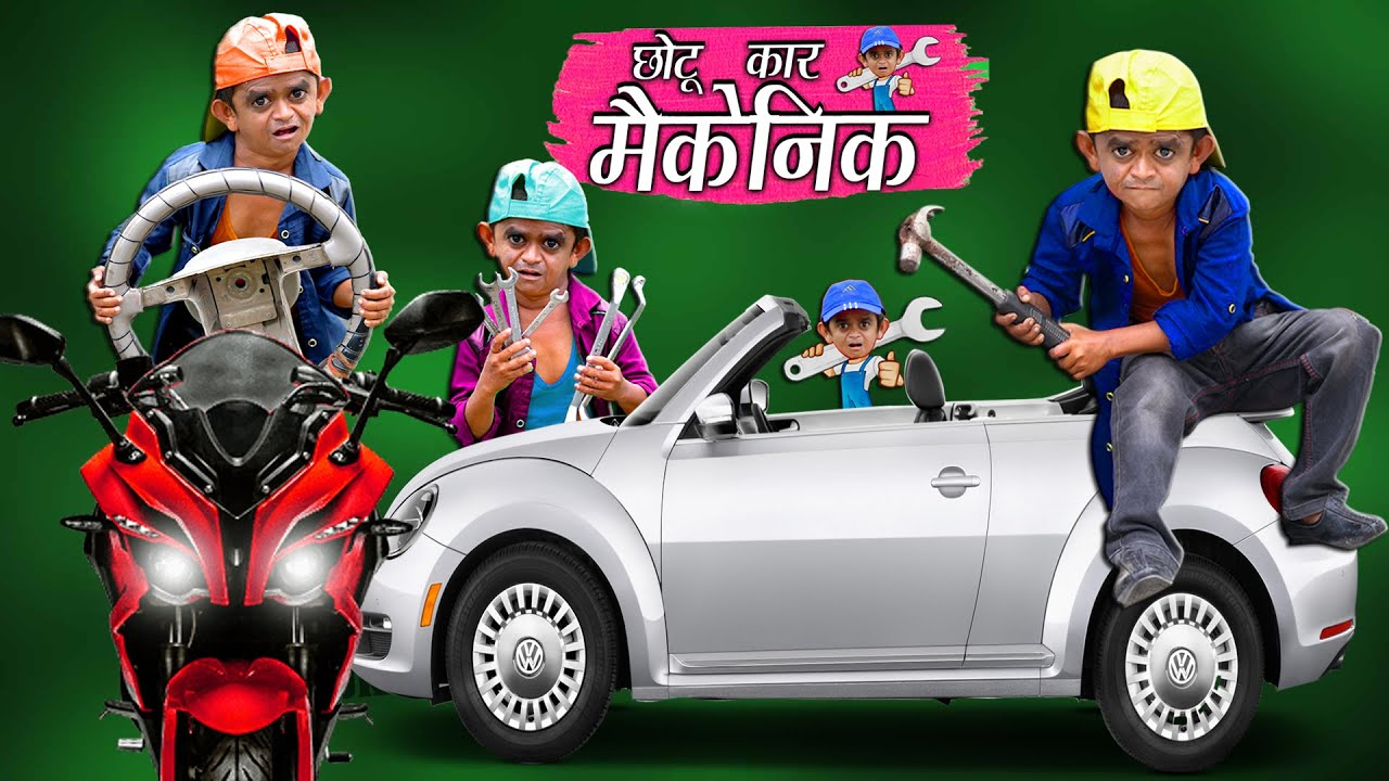 CHOTU DADA CAR MECHANIC | छोटू दादा गेराज वाला | Chotu Dada Comedy Video | comedy 2020