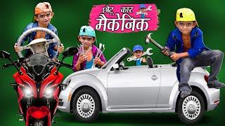 "CHOTU DADA GARAGE  WALA  ""छोटू कार मैकेनिक"" Khandesh Hindi Comedy   Chotu Comedy Video"
