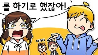 【김뚜띠】 탬탬버린 놀리는 건 언제나 즐거워 ^0^