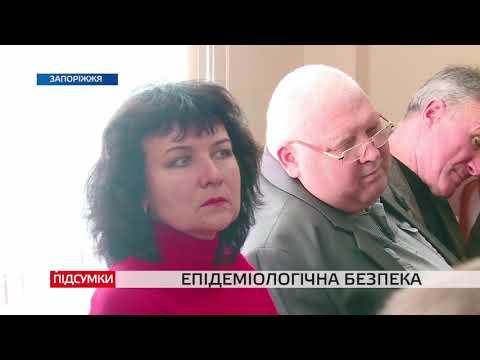 Телеканал TV5: В Запоріжжі обговорили питання захисту від коронавірусу