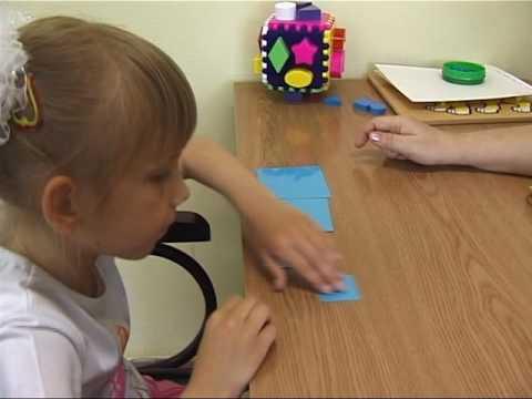 Основы обучения незрячих детей