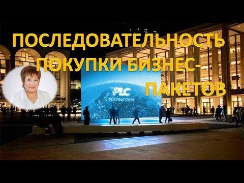 Вечерние Новости РЕН ТВ 05.07.2017 Новый выпуск 05.07.17