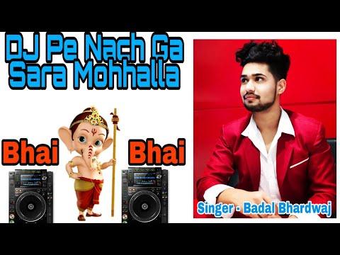 Dj Pe Nachega Sara Mohalla ( Bhai Bhai ) Badal Bhardwaj - 09755304195 | Latest Dj Song 2018