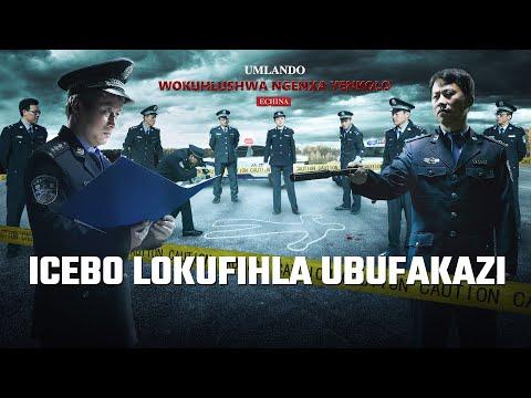 African zulu Full Movies - ICEBO LOKUFIHLA UBUFAKAZI