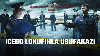 South African Christian Flim- ICEBO LOKUFIHLA UBUFAKAZI  (Documentary)