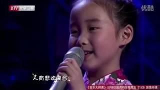Ming yue Ji Shi You - 唐子宜 & 周安信《但愿人长久》
