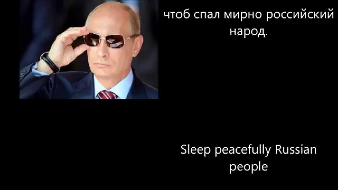 Только мы с конем  ПравославиеRu