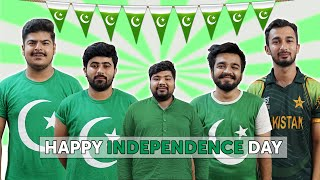 Bachpan Ki Yaadein - 14 Aug Version | DablewTee | WT | Happy Independence Day | 14 August 2020