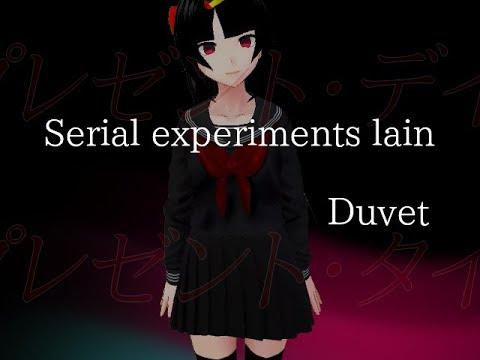 【涼花麻美子の】Duvetを演奏して歌いました【Serial experiments lain】