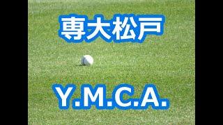 【原曲】Village People 「Y.M.C.A.」 (1978) 作曲:Jacques Morali, Vi...