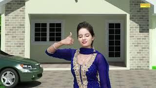 Sunita Baby Latest Dance I Piya Ki Marod I Sunita baby haryanvi Song 2020 I Sonotek