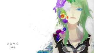 Cover images 【GUMI】Closure Limit【Sub Español】