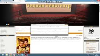 Смотреть фильмы онлайн бесплатно новинки/Хиты сайт кинотеатр onlainfilm