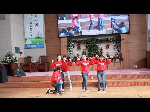 경남지방회 교회학교 동계대회 유초등부 율동 김해활천교회 이 세상의 부요함