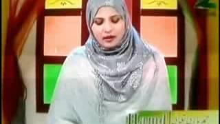 zee salam naat ye sab tumhara karam hai aaqa by sana sayyed