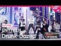 MPD직캠 엔하이픈 직캠 4K 'Drunk-Dazed' ENHYPEN FanCam   @ENHYPEN COMEBACK SHOW 'CARNIVAL'