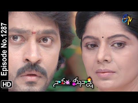 Download Naa Peru Meenakshi | 9th July 2019 | Full Episode No 1288 | ETV Telugu