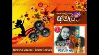 Nirosha Virajini - Segiri Geeyak - Mp3 - WWW.AMALTV.COM