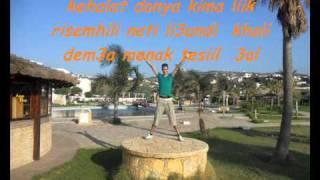 Erore_ana ghalet