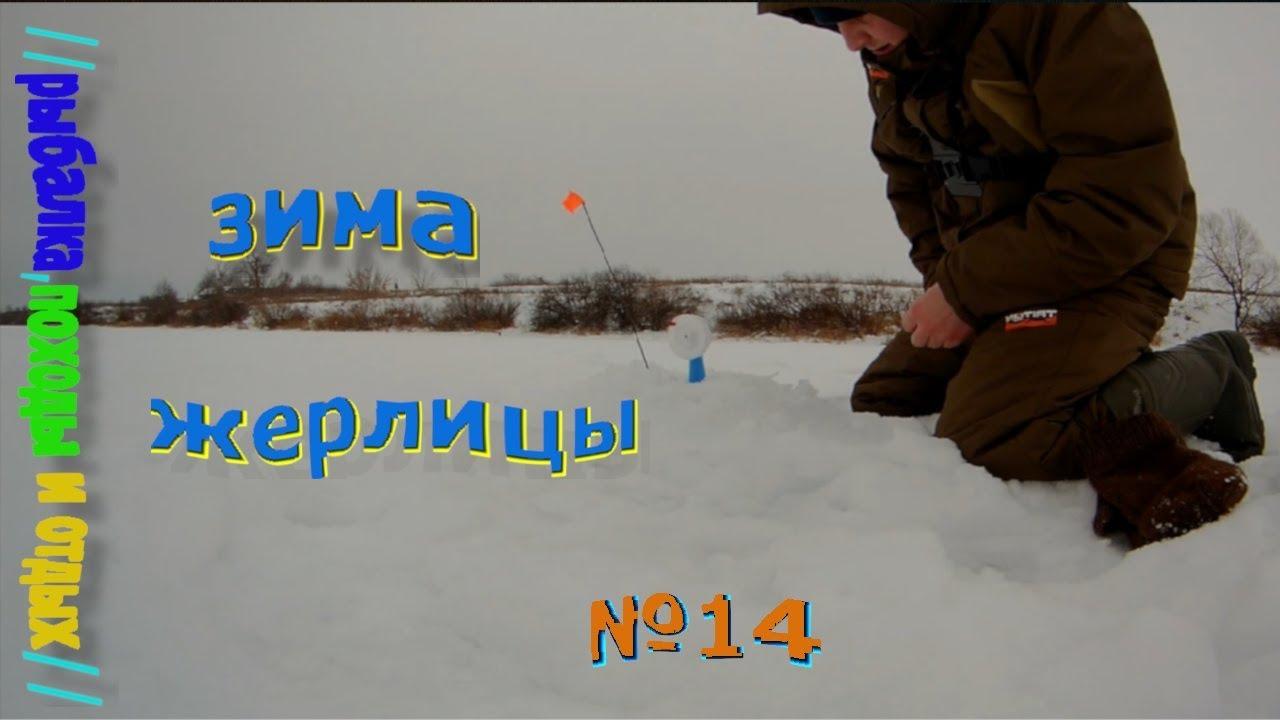 Рыбалка на реке Мокша, Мордовия