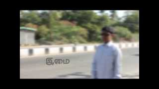 Imai - tamil short film on eye donation