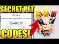 SECRET KING PET CODES IN GROW A CANDY CANE SIMULATOR! Roblox