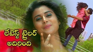 Samayam Movie Teaser Latest Movies 2017